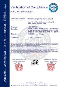 Senzor de curgere CE