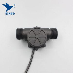 "G1 ""DN25 senzor de debit de apă"