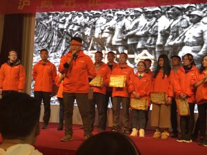 Prezentarea echipei BINGO