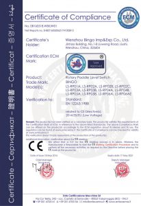 comutator de nivel rotativ cu palete CE-1